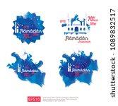 ramadan sale offer banner... | Shutterstock .eps vector #1089832517