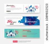 ramadan sale offer banner set... | Shutterstock .eps vector #1089832523