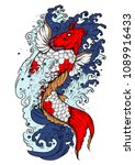 koi fish with water splash... | Shutterstock .eps vector #1089916433