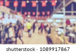abstract blur image of people... | Shutterstock . vector #1089917867