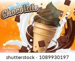 chocolate ice cream cone...   Shutterstock .eps vector #1089930197