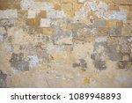 limestone  sandstone brown ...   Shutterstock . vector #1089948893