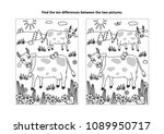 find the ten differences... | Shutterstock .eps vector #1089950717