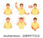 signs of stroke dizziness ... | Shutterstock .eps vector #1089977213