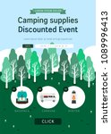 camping event page design | Shutterstock .eps vector #1089996413