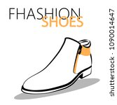 fashion shoes sketch | Shutterstock .eps vector #1090014647