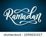 ramadan kareem typography with... | Shutterstock .eps vector #1090031417