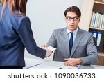 businessman in unethical...   Shutterstock . vector #1090036733