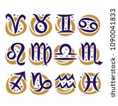 vector set of zodiac signs ... | Shutterstock .eps vector #1090041833