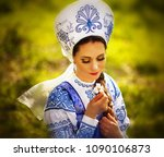 woman in the national russian... | Shutterstock . vector #1090106873
