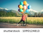 children learn to ride kick... | Shutterstock . vector #1090124813