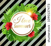 summer tropical banner with... | Shutterstock .eps vector #1090137473