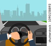 man hands of a driver on... | Shutterstock .eps vector #1090158893