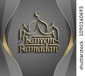 ramadan kareem vector . eid... | Shutterstock .eps vector #1090160693