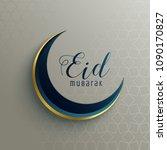 creative eid mubarak moon... | Shutterstock .eps vector #1090170827