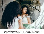 emotional portrait of fashion... | Shutterstock . vector #1090216403