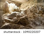 mecca  saudi arabia   may 02... | Shutterstock . vector #1090220207