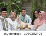 group of happy young muslim... | Shutterstock . vector #1090252403