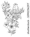vector illustration zentangl. a ...   Shutterstock .eps vector #1090256297