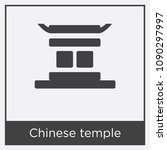 chinese temple icon isolated on ...