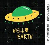 hello earth alien print poster. ...   Shutterstock .eps vector #1090322057