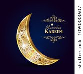 ramadan greeting card | Shutterstock .eps vector #1090333607