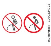 no peeing line and glyph icon ... | Shutterstock .eps vector #1090334723