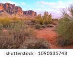 the superstition mountains are... | Shutterstock . vector #1090335743