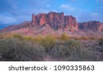 the superstition mountains are... | Shutterstock . vector #1090335863