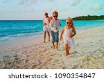 mother with kids play run on... | Shutterstock . vector #1090354847