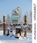 Small photo of Taatta, Yakutia - February 03 2018: Welcome sign-sculpture of the narrator olonkho, masterpieces of the oral and intangible heritage of mankind. ancient art of the Yakuts. Wood serge