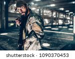 a picture of military man... | Shutterstock . vector #1090370453