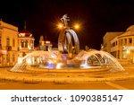 loule  portugal   circa may... | Shutterstock . vector #1090385147