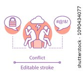 conflict concept icon....   Shutterstock .eps vector #1090434077