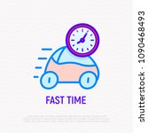 fast time thin line icon  car...   Shutterstock .eps vector #1090468493