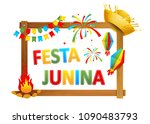 festa junina   text in... | Shutterstock .eps vector #1090483793