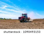 agriculture plows soil on the... | Shutterstock . vector #1090493153