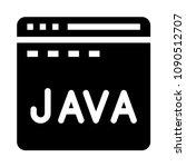 programming vector glyphs icon | Shutterstock .eps vector #1090512707