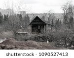 small abandoned wooden house. | Shutterstock . vector #1090527413