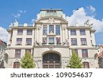 New City Hall Of Prague...