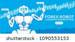 forex trading robot with ai and ... | Shutterstock .eps vector #1090553153