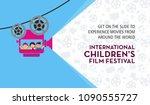 international children film... | Shutterstock .eps vector #1090555727