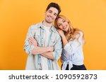 portrait of content couple in... | Shutterstock . vector #1090592873
