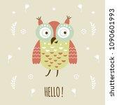 vector illustration  cute owl | Shutterstock .eps vector #1090601993