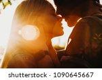 close up portrait of a... | Shutterstock . vector #1090645667