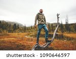 survival man traveler in forest ... | Shutterstock . vector #1090646597