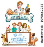 vet clinic banner on white... | Shutterstock .eps vector #1090662263