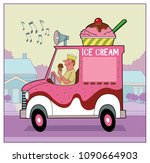 an ice cream truck rolls down a ... | Shutterstock .eps vector #1090664903
