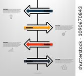 vector illustration of creative ... | Shutterstock .eps vector #1090670843