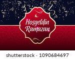 welcome ramadan  turkish ... | Shutterstock .eps vector #1090684697